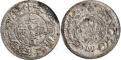 5 Mace Tibet Silver