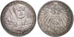 5 Mark 萨克森-魏玛-艾森纳赫 (1809 - 1918) 銀