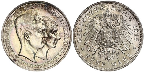 5 Mark Duché de Brunswick (1815 - 1918) Argent Ernest-Auguste III de Hanovre (1887 - 1953)
