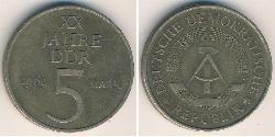 5 Mark German Democratic Republic (1949-1990) Bronze/Nickel