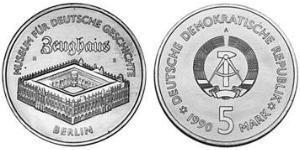 5 Mark République démocratique allemande (1949-1990) Cuivre/Zinc/Nickel