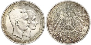 5 Mark Duchy of Brunswick (1815 - 1918) Silver Ernest Augustus, Duke of Brunswick (1887 - 1953)