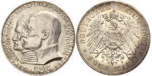 5 Mark Grand Duchy of Hesse (1806 - 1918) Silver Ernest Louis, Grand Duke of Hesse (1868 - 1937)