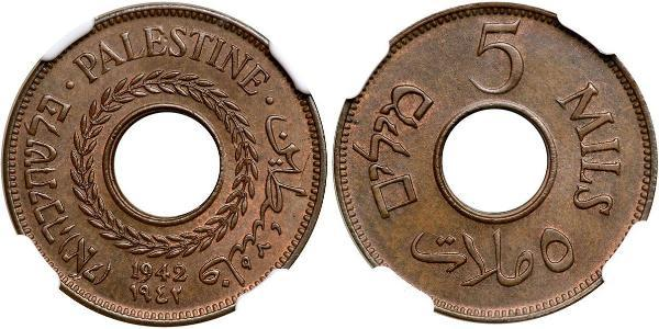 5 Mill Palestina 銅/镍