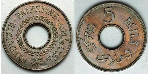 5 Mill Palestine 銅/镍