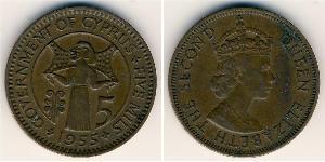 5 Mill 賽普勒斯 青铜 伊丽莎白二世 (1926-)