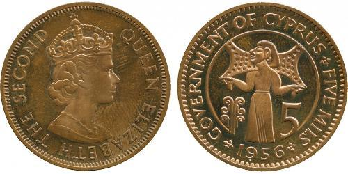 5 Mill Republic of Cyprus (1960 - ) Bronze Elizabeth II (1926-)