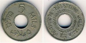 5 Mill Palestine Copper/Nickel