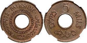 5 Mill Palästina Kupfer/Nickel