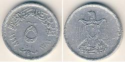 5 Millieme Arab Republic of Egypt  (1953 - ) Aluminium