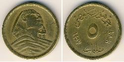 5 Millieme Arab Republic of Egypt  (1953 - ) Bronze/Aluminium