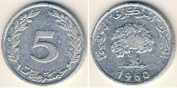 5 Millieme République arabe d