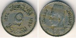 5 Millieme Arab Republic of Egypt  (1953 - ) Copper/Nickel