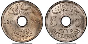 5 Millieme Ägypten (1953 - ) Kupfer/Nickel