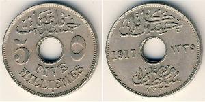 5 Millieme Egipto (1953 - ) Níquel/Cobre
