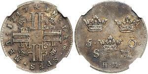 5 Ore Svezia Biglione Argento Federico I di Svezia (1676 -1751)
