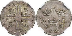 5 Ore Sweden Billon Frederick I of Sweden (1676 -1751)