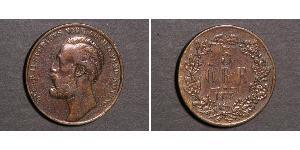5 Ore Suecia Cobre Óscar II de Suecia (1829-1907)