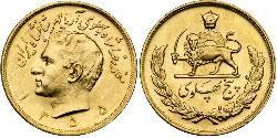 5 Pahlavi 伊朗 金 穆罕默德-礼萨·巴列维