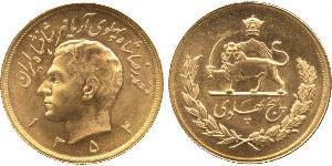 5 Pahlavi Iran Or Mohammad Reza Pahlavi (1919-1980)