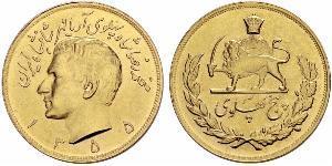 5 Pahlavi Irán Oro Mohammad Reza Pahlevi (1919-1980)