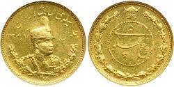 5 Pahlevi Iran Gold Reza Schah Pahlavi(1878 - 1944)