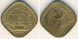 5 Paisa Pakistan (1947 - ) Brass/Nickel