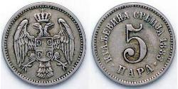 5 Para Serbien Silber