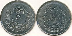 5 Para Turkey (1923 - ) Silver