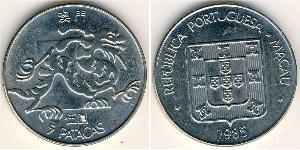 5 Pataca Portugal / Macau (1862 - 1999) Copper/Nickel