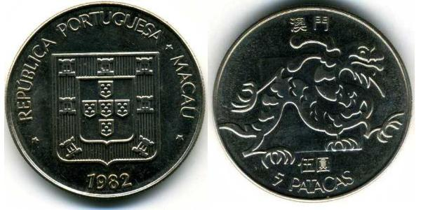 5 Pataca Portogallo / Macao (1862 - 1999) Rame/Nichel