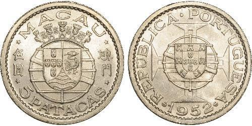 5 Pataca Macao (1862 - 1999) / Portugal Silber
