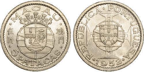 5 Pataca Portugal / Macau (1862 - 1999) Silver