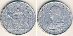 5 Pengo Hungary (1989 - ) Aluminium