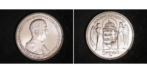 5 Pengo Royaume de Hongrie (1920 - 1946) Argent Miklós Horthy