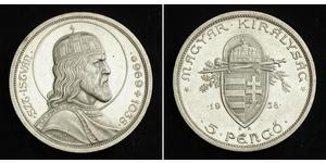 5 Pengo Reino de Hungría (1920 - 1946) Plata Esteban I de Hungría