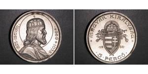 5 Pengo Kingdom of Hungary (1920 - 1946) Silber Stephan I. (Ungarn)