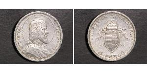 5 Pengo Kingdom of Hungary (1920 - 1946) Silver Stephen I of Hungary
