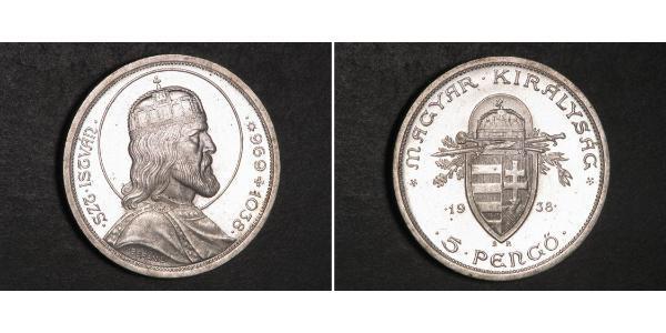 5 Pengo Kingdom of Hungary (1920 - 1946) Silver Stephen I of Hungary