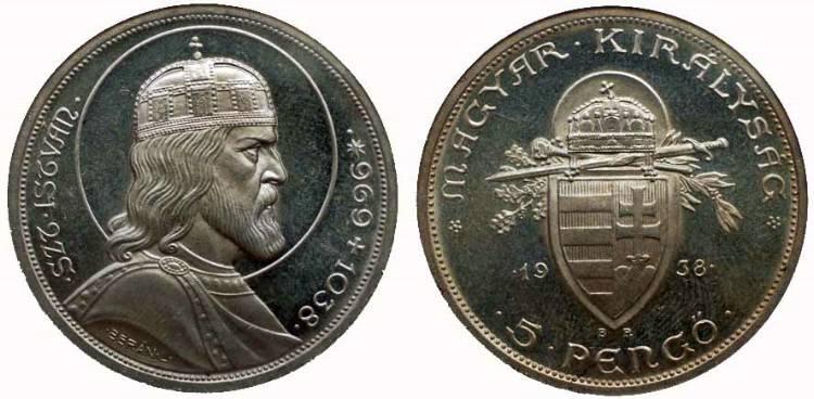 Венгрия 5 пенго 1938 аукцион коллекционеров