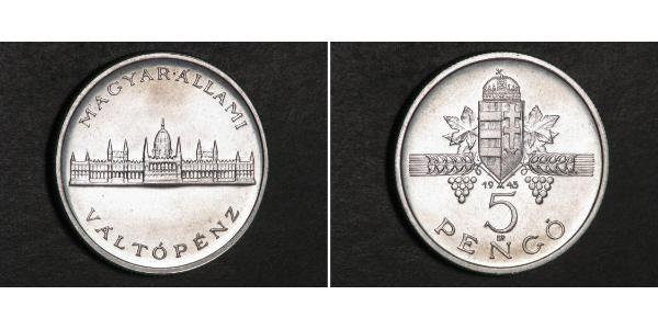 5 Pengo Kingdom of Hungary (1920 - 1946)  Miklós Horthy