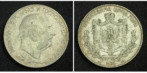 5 Perper  Monténégro Argent Nicolas Ier (roi de Monténégro)