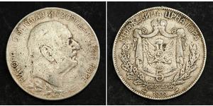 5 Perper  Montenegro Silver Nicholas I of Montenegro