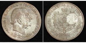 5 Perper  Monténégro  Nicolas Ier (roi de Monténégro)