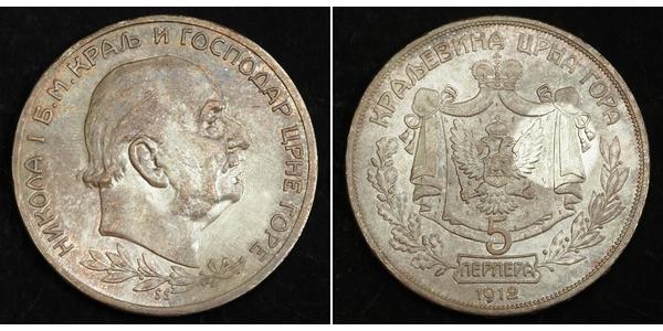5 Perper  Montenegro  Nicholas I of Montenegro
