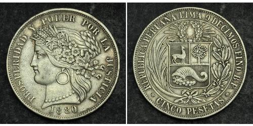5 Peseta Pérou Argent