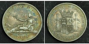5 Peseta Première République espagnole (1873 - 1874) Argent