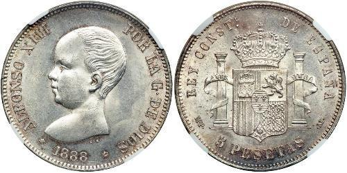 5 Peseta Kingdom of Spain (1874 - 1931) Argento Alfonso XIII of Spain (1886 - 1941)