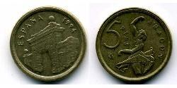 5 Peseta Kingdom of Spain (1976 - ) Brass/Nickel Juan Carlos I of Spain (1938 - )