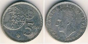 5 Peseta Kingdom of Spain (1976 - ) Copper/Nickel Juan Carlos I of Spain (1938 - )
